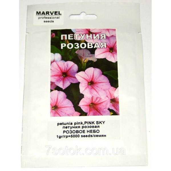 Насіння петунії рожеве Рожеве Небо (Польща), 5000 насіння