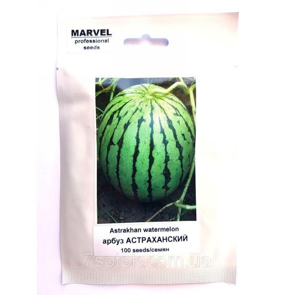 Семена арбуза Астраханский (Украина), 13г