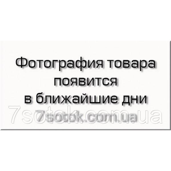 Послевсходовый гербицид Аксакал, 0,5 кг